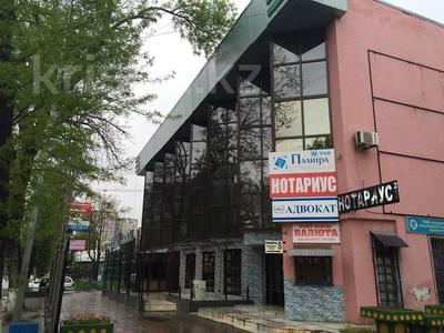 Офис площадью 300 м², Туркестнаская 67 — Казыбек би за 400 000 〒 в Шымкенте, Аль-Фарабийский р-н — фото 2
