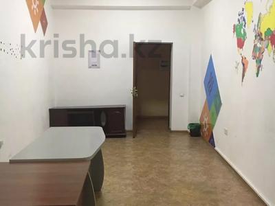 Офис площадью 300 м², Туркестнаская 67 — Казыбек би за 400 000 〒 в Шымкенте, Аль-Фарабийский р-н — фото 8