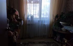 4-комнатная квартира, 62 м², 5/5 этаж, Урдинская 2/2 — Гагарина за 14 млн 〒 в Уральске