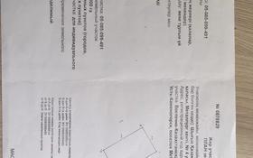5-комнатный дом, 280 м², 10 сот., Б.Момышулы за 9.5 млн 〒 в Усть-Каменогорске