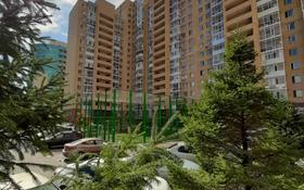 3-комнатная квартира, 92 м², 12/18 этаж, Сарайшык 7/1 за 29.9 млн 〒 в Нур-Султане (Астана), Есиль р-н