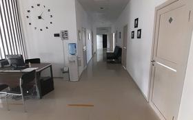Офис площадью 16 м², мкр Нуркент (Алгабас-1) 57 за 2 950 〒 в Алматы, Алатауский р-н