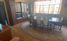 4-комнатная квартира, 112 м², 2/2 этаж, Комаров көшесі 1а за 9.5 млн 〒 в Байтереке (Новоалексеевке)