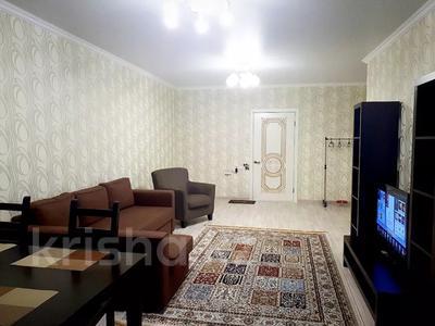 2-комнатная квартира, 70 м², 8/10 этаж посуточно, Ярославская 2/3 за 10 000 〒 в Уральске — фото 6