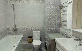 2-комнатная квартира, 53 м², 2/9 этаж помесячно, Райымбек батыра за 120 000 〒 в Бесагаш (Дзержинское)