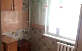 2-комнатная квартира, 46 м², 1/5 этаж помесячно, Достык 25 — Достык за 70 000 〒 в Талдыкоргане