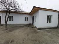 5-комнатный дом, 150 м², 8 сот., улица Чернышова 4 — Бырлесу еңбек за 23 млн 〒 в Таразе