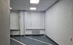 Бутик площадью 46 м², Толе би 232 — Ислама Каримова за 260 000 〒 в Алматы