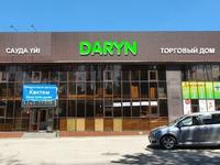 Магазин площадью 470 м²