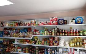 Магазин площадью 50 м², Тургута Озала 84 — Толе Би за 39.9 млн 〒 в Алматы, Алмалинский р-н