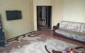 1-комнатная квартира, 41 м², 2/9 этаж, Мкр Аэропорт за 13.5 млн 〒 в Костанае