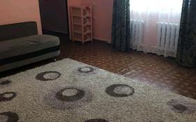 3-комнатный дом помесячно, 100 м², 10 сот., Улица бирлик 5 — Айтолкын за 60 000 〒 в Бирлике