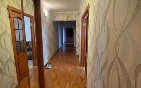 4-комнатная квартира, 88.3 м², 9/9 этаж, мкр Юго-Восток, 30й микрорайон 8 за 24 млн 〒 в Караганде, Казыбек би р-н