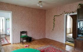 5-комнатный дом, 95 м², 5 сот., Джалиля — Карталинская за 16 млн 〒 в Нур-Султане (Астана), Сарыарка р-н