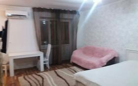 1-комнатная квартира, 42 м², 5/5 этаж посуточно, Казбек би 140 за 6 000 〒 в Таразе