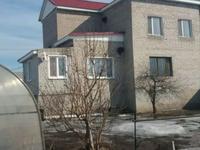 4-комнатный дом, 143.8 м², 10 сот., Транспортная 9 за 22 млн 〒 в Экибастузе