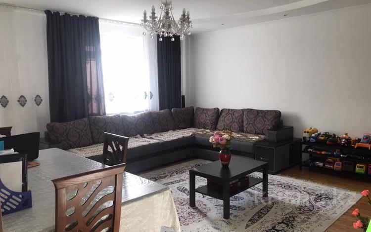 2-комнатная квартира, 73.1 м², 13/14 этаж, Торайгырова за 33.5 млн 〒 в Алматы, Бостандыкский р-н