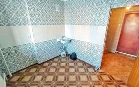 1-комнатная квартира, 30 м², 2/5 этаж, Жастар 14 за 6.9 млн 〒 в Талдыкоргане