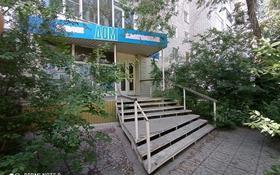 Магазин площадью 55 м², проспект Нурсултана Назарбаева 71 за 100 000 〒 в Усть-Каменогорске