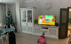 4-комнатная квартира, 120 м², 7/20 этаж, Брусиловского — Кулымбетова за 55 млн 〒 в Алматы, Алмалинский р-н