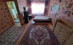 1-комнатная квартира, 60 м², 1/5 этаж посуточно, улица Сейфуллина 22 — Байсеитова за 6 000 〒 в Балхаше