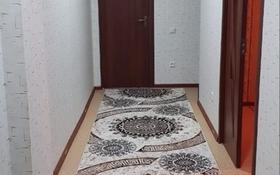 2-комнатная квартира, 65 м², 2/9 этаж, Тулеметова 69/14 — Утегенова за 20 млн 〒 в Шымкенте