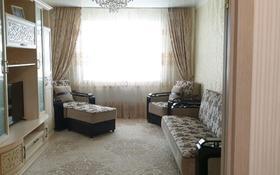 2-комнатная квартира, 61 м², 9/10 этаж, Кенен Азербаева 4 за ~ 18 млн 〒 в Нур-Султане (Астана), Алматы р-н