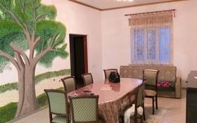 3-комнатный дом помесячно, 148 м², 7 сот., мкр Акжар 51 за 250 000 〒 в Алматы, Наурызбайский р-н