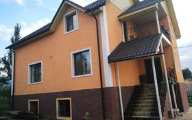 10-комнатный дом, 340 м², 15 сот., Баталы 52 за 45 млн 〒 в Каскелене