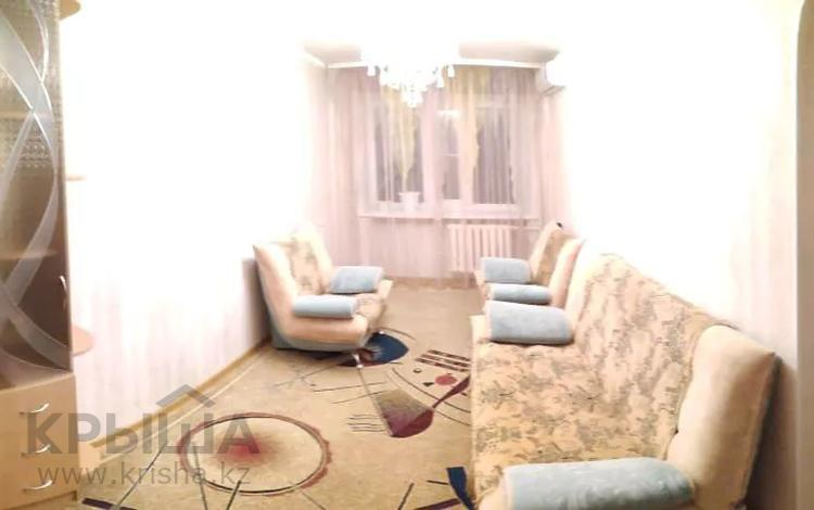 2-комнатная квартира, 50 м², 3/5 этаж посуточно, проспект Аль-Фараби 100 — Чехова за 7 000 〒 в Костанае