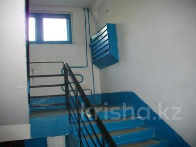 2-комнатная квартира, 50.31 м², 1/9 этаж, 4 микрорайон 20 за 5 млн 〒 в Лисаковске — фото 21