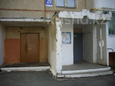 2-комнатная квартира, 50.31 м², 1/9 этаж, 4 микрорайон 20 за 5 млн 〒 в Лисаковске — фото 23