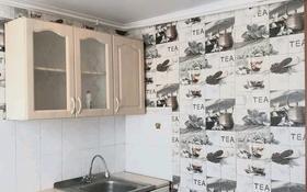 1-комнатная квартира, 36 м², 2/9 этаж, улица Жукова за 11.8 млн 〒 в Петропавловске