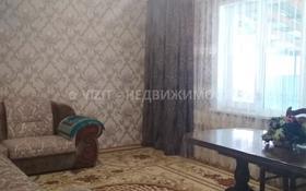 4-комнатный дом, 126 м², 6 сот., Речная за 29.9 млн 〒 в Бельбулаке (Мичурино)