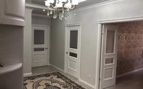 4-комнатная квартира, 115 м², 2/6 этаж, Молдагуловой 50В за 32 млн 〒 в Актобе, мкр. Батыс-2