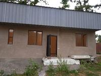 1-комнатный дом, 50 м², 6.6 сот., улица Аль-Фараби за 10 млн 〒 в Талгаре