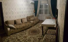 4-комнатная квартира, 55 м², 4/5 этаж, мкр Орбита-2 23 — Мустафина за 25 млн 〒 в Алматы, Бостандыкский р-н