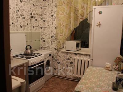 2-комнатная квартира, 64.7 м², 2/2 этаж, Гагарина за 8.9 млн 〒 в Костанае — фото 6