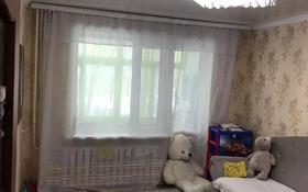 2-комнатная квартира, 47 м², 1/5 этаж, Куйши Дина 35 — проспект Абылай Хана за 15.5 млн 〒 в Нур-Султане (Астана), Алматы р-н
