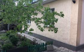 4-комнатный дом, 100 м², 8 сот., Жамбыла — Казахстанская за 25 млн 〒 в Талдыкоргане