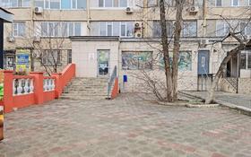 Офис площадью 196 м², 8-й мкр 20 за 3 000 〒 в Актау, 8-й мкр