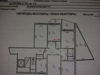 5-комнатная квартира, 118.1 м², 1/10 этаж