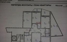 5-комнатная квартира, 118.1 м², 1/10 этаж, Естая 132 за 23.5 млн 〒 в Павлодаре