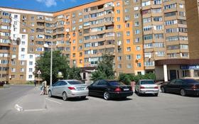 5-комнатная квартира, 118.1 м², 1/10 этаж, Естая 132 за 26 млн 〒 в Павлодаре