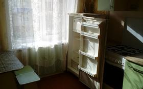 1-комнатная квартира, 32 м², 2/5 этаж помесячно, улица Сандригайло 70 за 40 000 〒 в Рудном