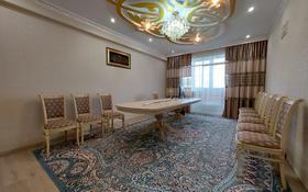 3-комнатная квартира, 138 м², 5/9 этаж, Исаева за 61 млн 〒 в Алматы