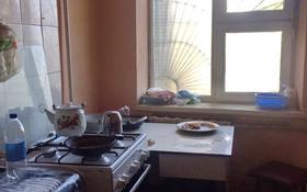 2-комнатная квартира, 36 м², 2/5 этаж, Байзак батыра за 7 млн 〒 в Таразе