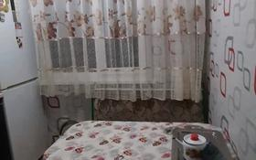 2-комнатная квартира, 43 м², 1/4 этаж, 1 31 за 10 млн 〒 в Капчагае