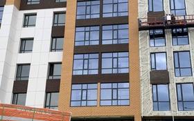 Офис площадью 200 м², Кумисбекова — Жангильдина за 36 млн 〒 в Нур-Султане (Астана), Сарыарка р-н