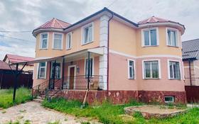 5-комнатный дом, 256 м², 6 сот., мкр Баганашыл — Танжарык за 80 млн 〒 в Алматы, Бостандыкский р-н